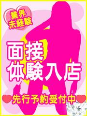 横浜デリヘルギャルの宅急便|★体験入店★chanの写真