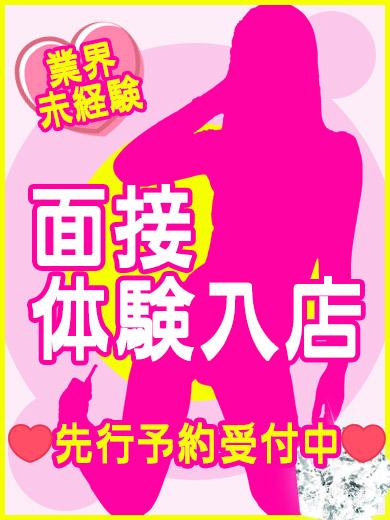 みおchanの写真2